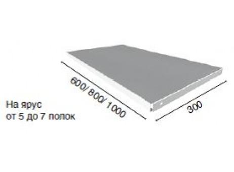 Полка MS Pro 60х30